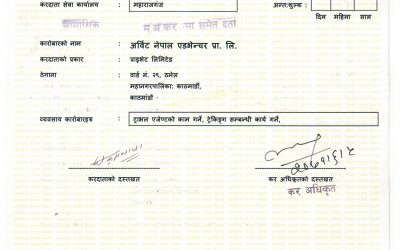 Permanent Account Number